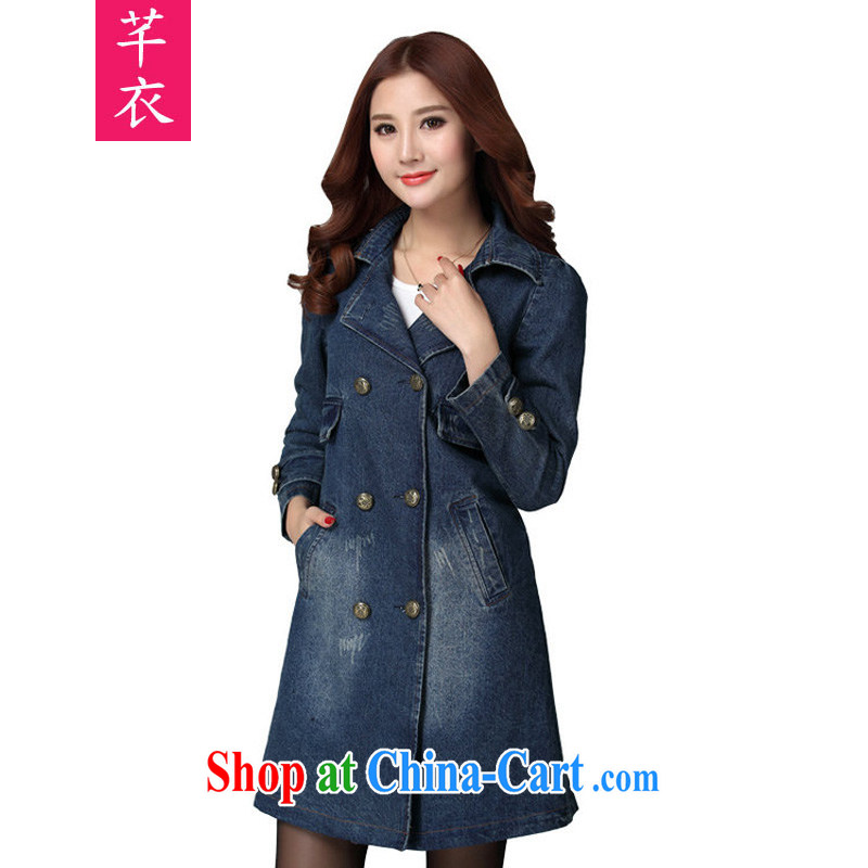 Constitution Yi Korean version of the new, 2015 XL female coats thick mm spring decor, Video slim, indeed, atmospheric double-style jeans, cotton, XL 6 190 - 210 jack