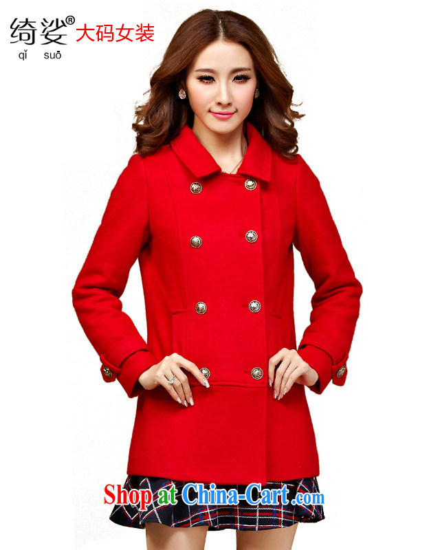 cheer for winter new products, female fat mm 100 in Europe and a video thin and thick and gross, it jacket Item No. 2330 red L