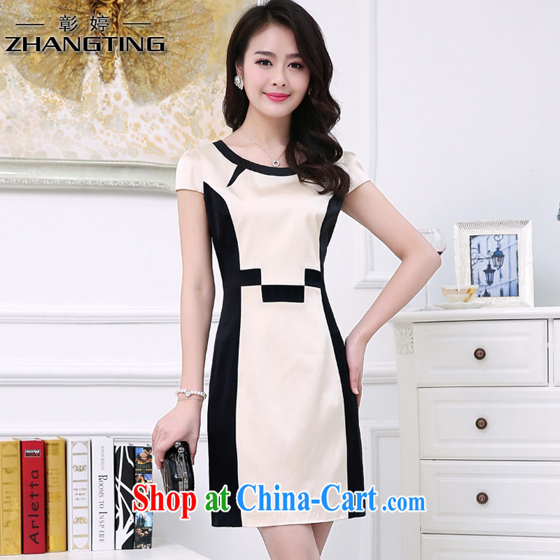 Chang Ting 2015 summer new thick MM short-sleeve larger beauty dresses T 0958 white XL .