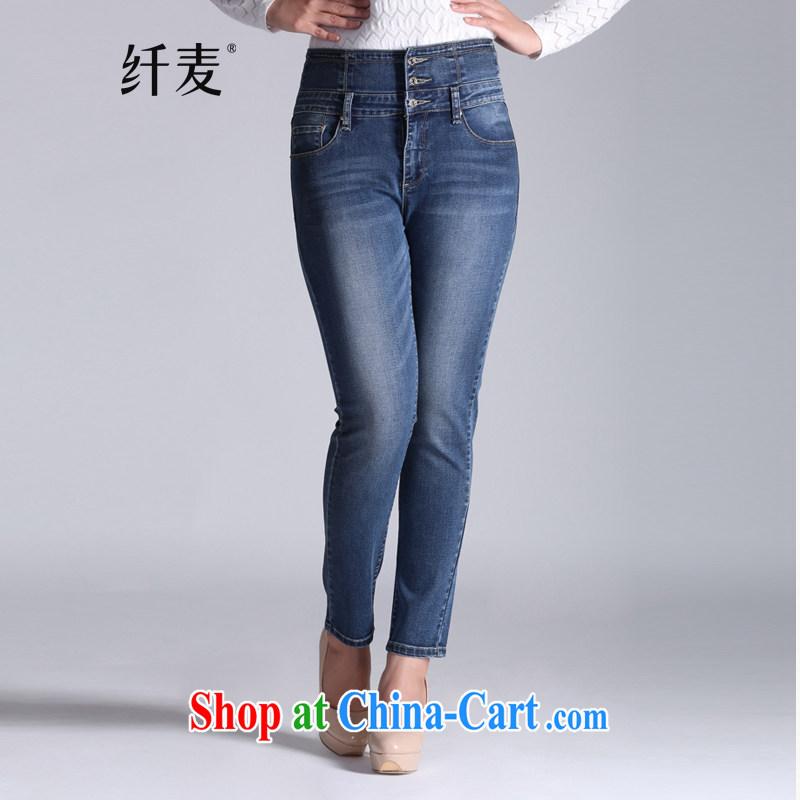 Former Yugoslavia, Mr Big, female 2015 spring new thick mm stylish graphics gaunt waist jeans 951321563 blue 3 XL