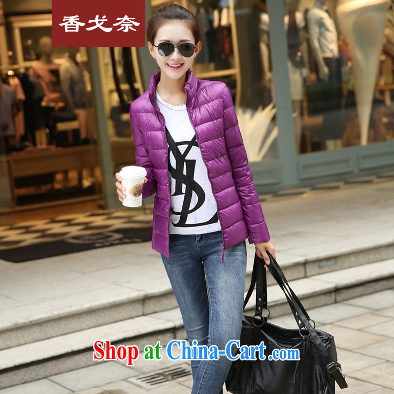 Scent of Goma XGN winter 2014 new Korean beauty, for the code down jacket girls solid color in short, thin and light, warm long-sleeved feather sleeve winter purple S