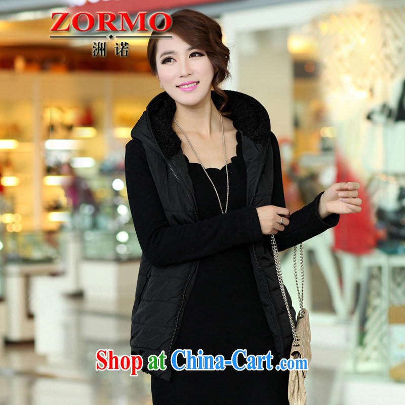 ZORMO Korean female autumn and winter, mm thick and fat XL cotton jacket winter warm King female vest vest black 5 XL 145 - 160 jack