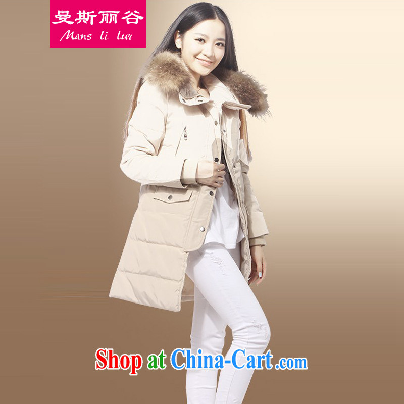 The scent of winter 2014 the new Korean leisure warm thick and widen jacket women loose the code thick MM down jacket winter beige with really gross for 6 XL