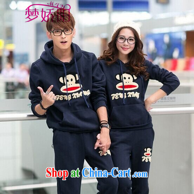 autumn and winter, the Korean version, the nozzle tip cute monkey couples package sport uniforms on blue XXL male