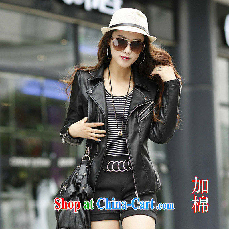 2014 autumn and winter, XL girls thick mm stylish sexy PU leather jacket long-sleeved Western leather jacket short, cultivating small jacket and cotton XXXXXL