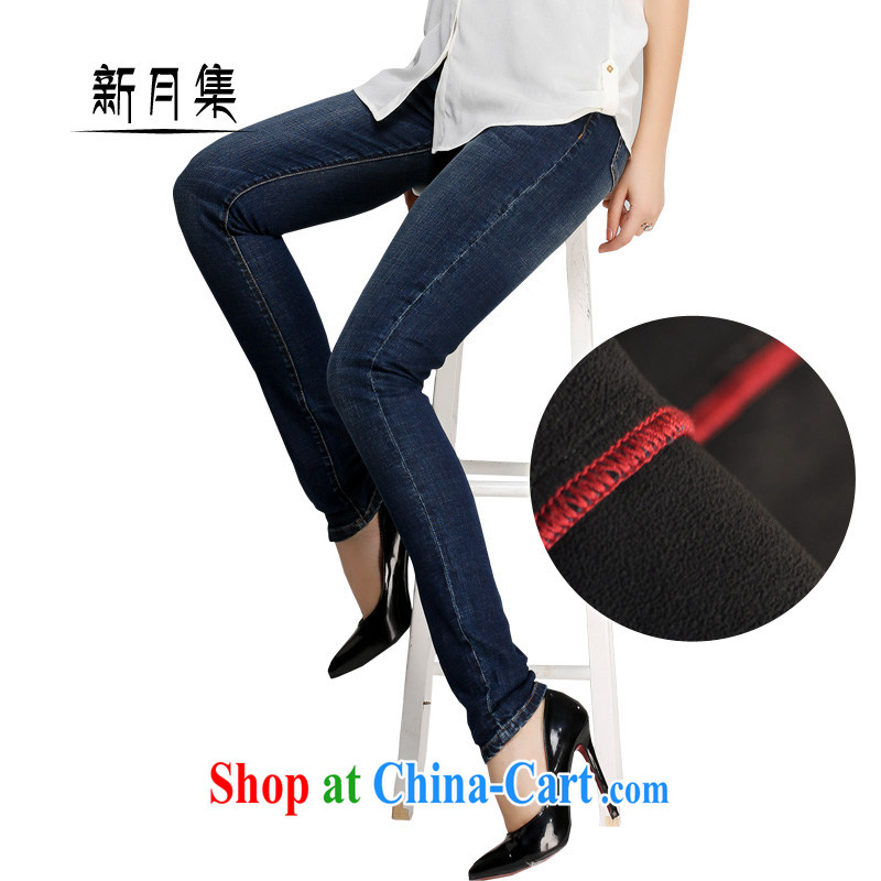 New Products winter, the code blue jeans female Crescent high waist and lint-free cloth thick thick MM 200 jack and indeed increase, female dark blue 40