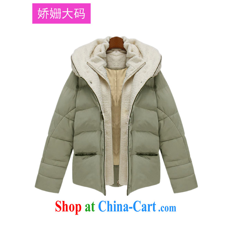 Susan Sarandon aviation jiaoshan new, indeed the XL women mm thick solid color cap leave 2 short quilted thick quilted coat jacket 9093 green 5 XL