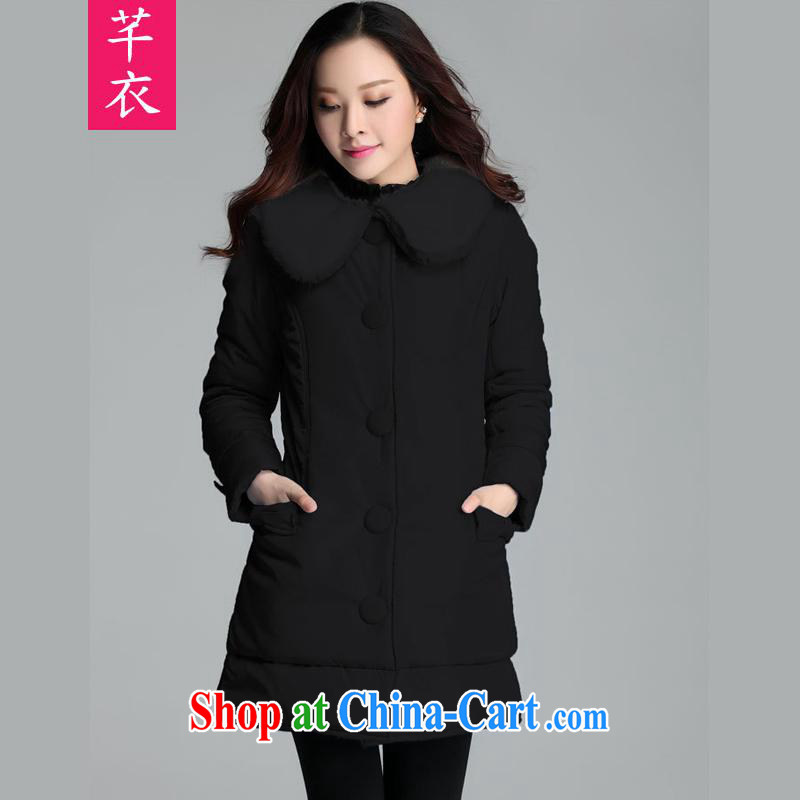 Constitution and the hypertrophy, female 2015 in winter, the gross for Korean fashion collar cotton suit thick sister thick warm long-sleeved, black to reference brassieres option, or the advisory service