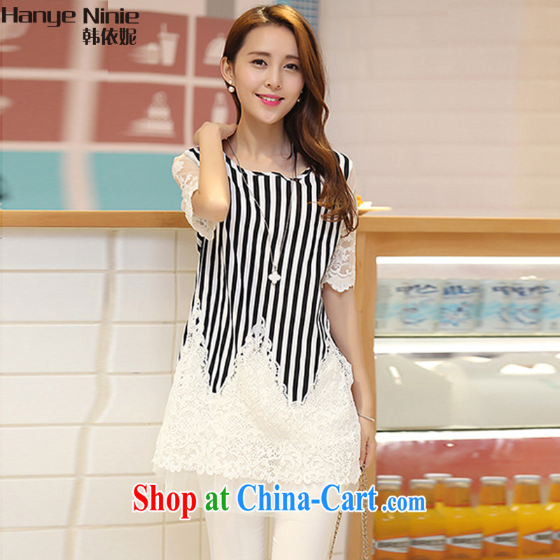 In accordance with South Korea Connie 2015 women on the new Korean lace short-sleeved denim solid dresses 1057 streaks, 4XL