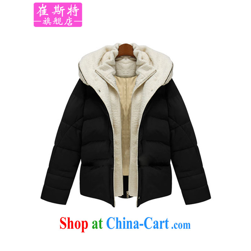 Special Offers clearance does not return not-for-winter clothing new and ventricular hypertrophy, women mm thick solid color cap leave 2 short quilted thick quilted coat jacket 9093 black 5 XL