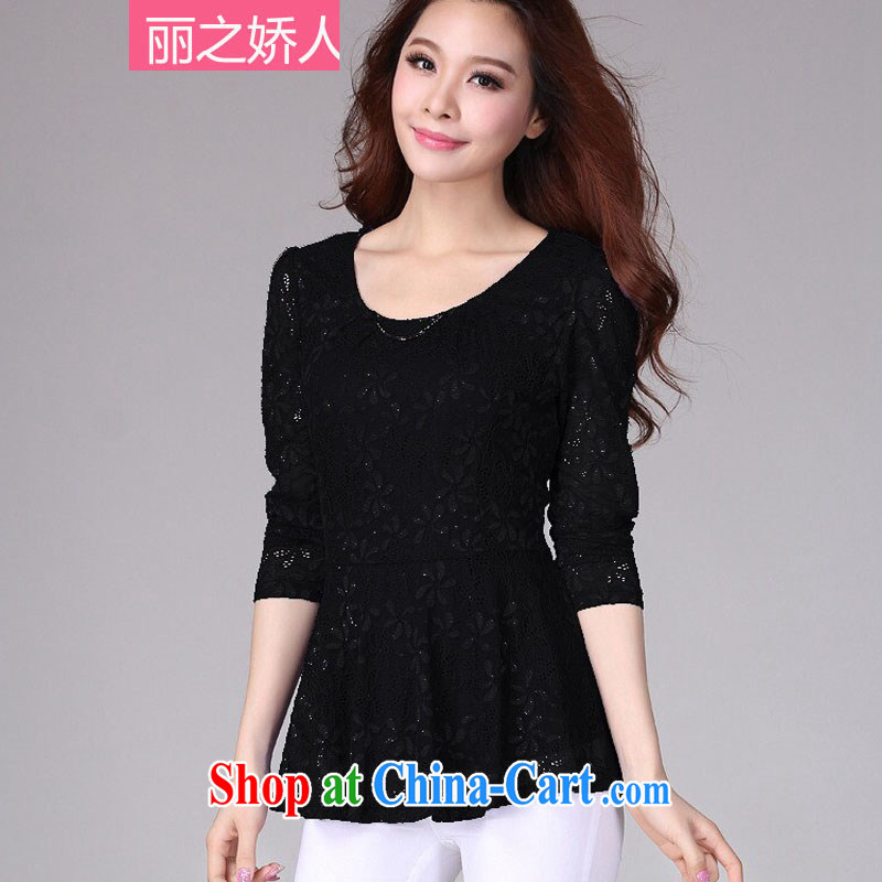 Lai's aviation people, thick MM larger female decoration, stretch long-sleeved lace solid shirt loose long-sleeved shirt T black XXXXL