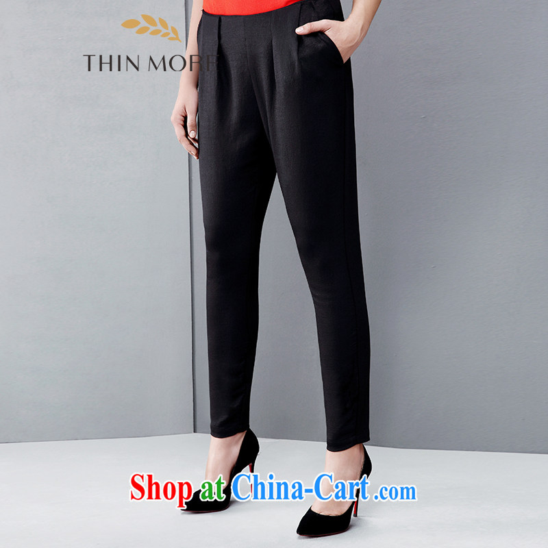 The wheat high-end large Code women spring 2015 new mm thick Korean Solid Color beauty pant 851091506 black 4XL
