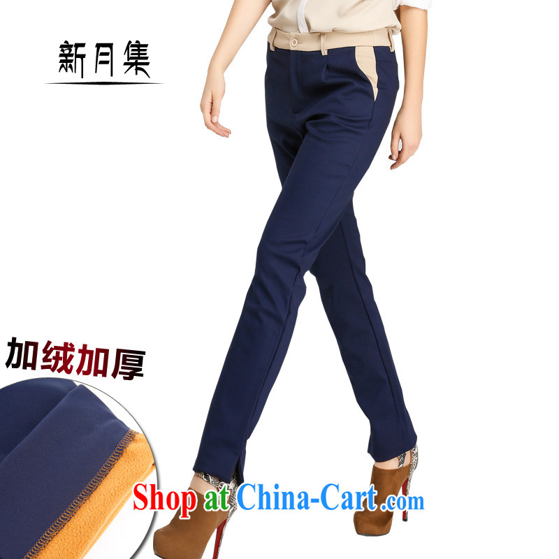 Crescent sets the code the lint-free cloth pants girls the lint-free cloth thick high-waist larger female warm winter, has been the pant legs on Lao People's stylish fitness video the abdominal hip and deep blue 40