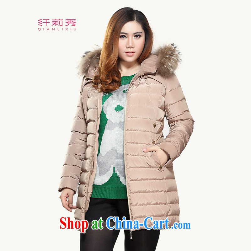 Slim LI Sau 2014 autumn and winter new larger female zip thick warm graphics thin, long jacket coat _to remove hair_ Q 5985 card its L