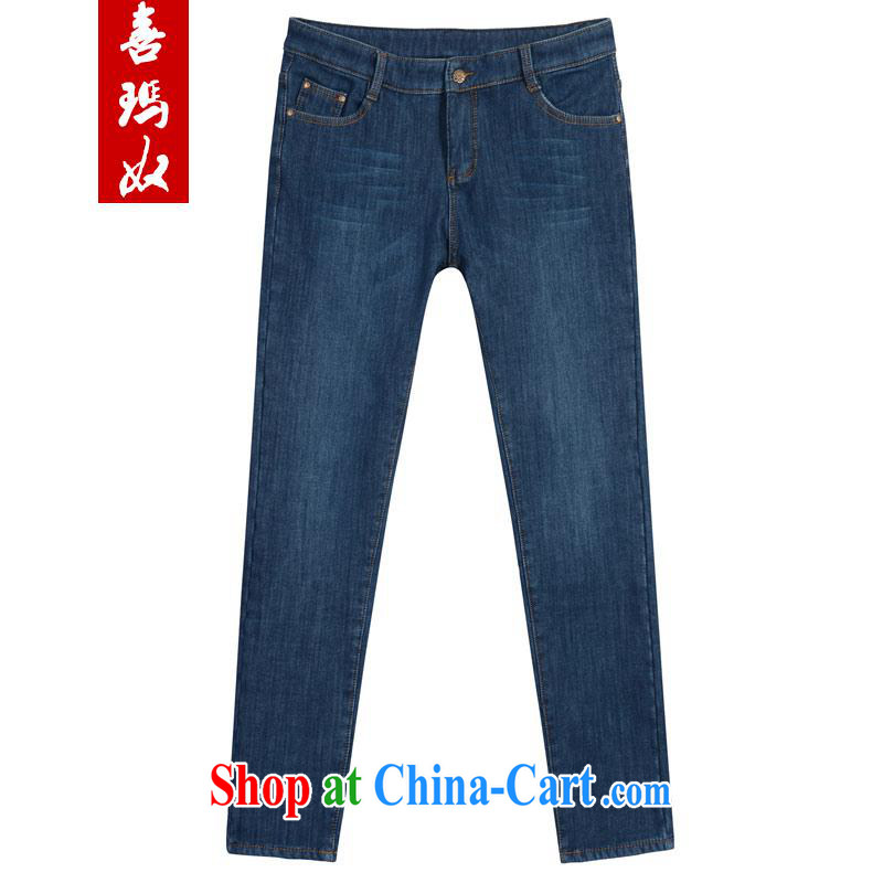 Hi Princess slave Korea version of the greater code girls denim jeans and has elasticated waist graphics thin do old female trousers M 41,129 blue 40, 190 - 210 jack wear
