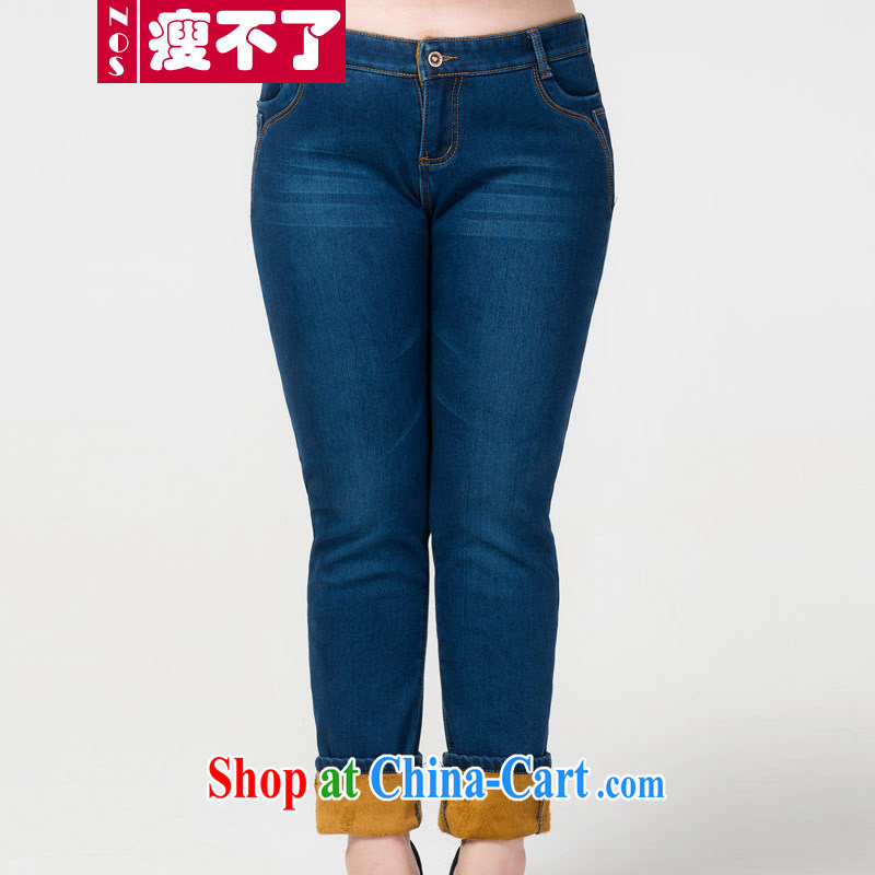 Thin (NOS) the code dress the lint-free cloth thick jeans, high-waist castor pants long pants M 66,181 dark blue 42 code 185 recommendations about Jack wearing