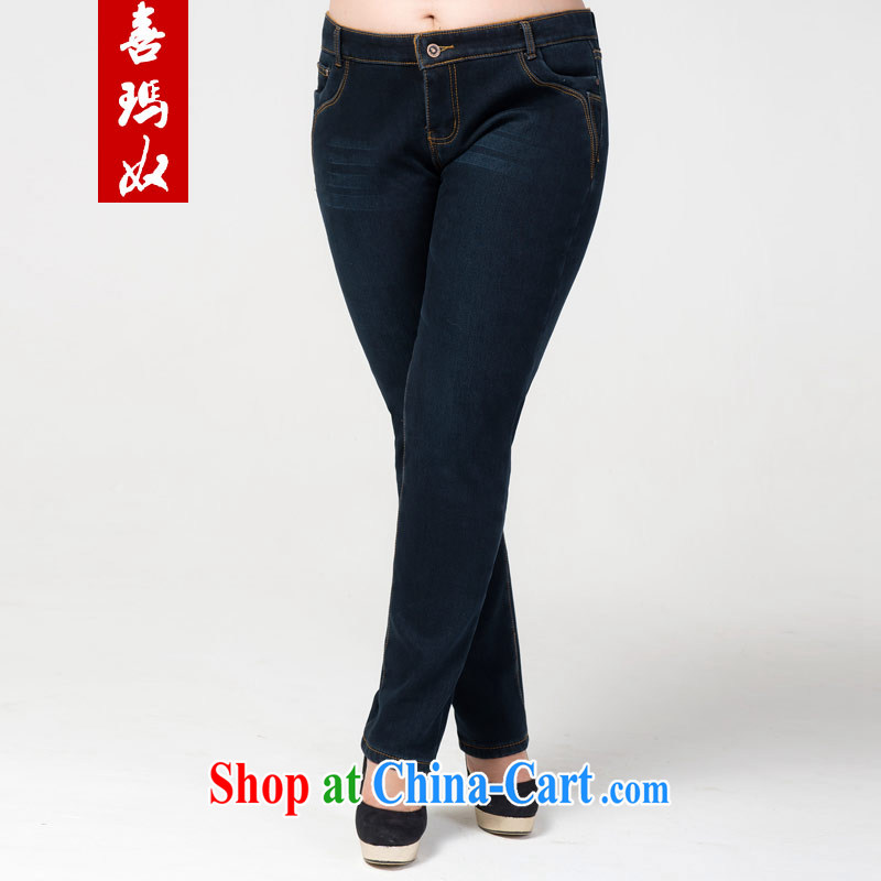 Hi Princess slave mm thick larger female Korean King, the lint-free cloth in thick high waist castor pants long M 66,189 black 42 code 185 recommendations about Jack