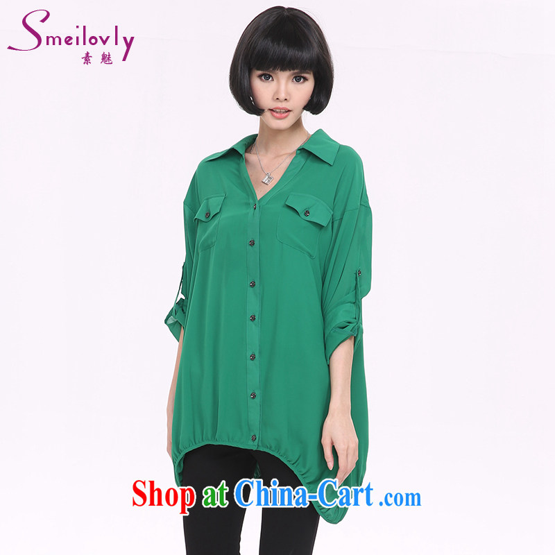 Director of 2015 spring new and indeed XL women mm thick Korean long, snow-woven long-sleeved T-shirt 1321 green 3 XL around 160