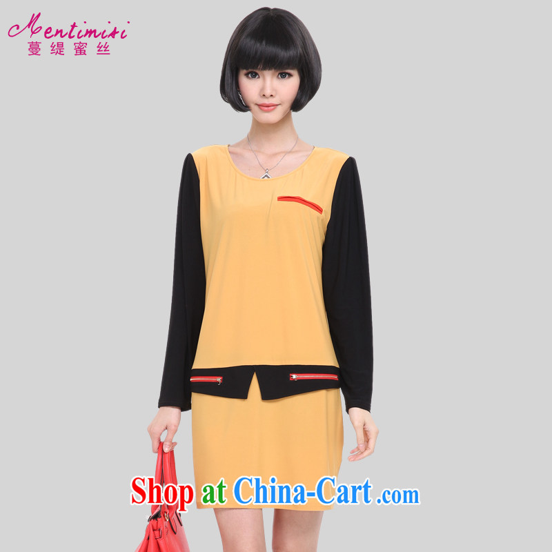 Mephidross has long honey, 2015 spring new and indeed XL women mm thick collision color graphics thin straight and long-sleeved dresses 2847 yellow large code 5 200 XL about Jack
