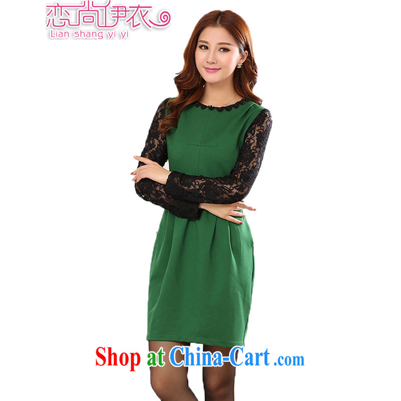 Land is still the Yi spring 2015 new Korean version simple commuter OL temperament fat people dress graphics thin, large, female fat sister solid long-sleeved lace dress green XXXXL