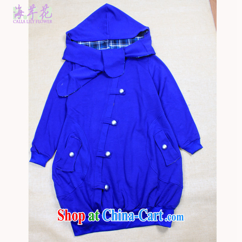 The line spend. scarf Cap Head independent cap long larger leisure sweater GL 1171 blue 2 XL