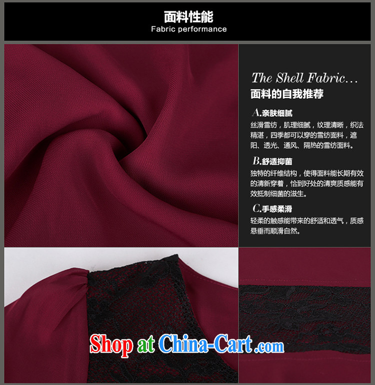 Mephidross has long honey, and indeed increase, women mm thick 2015 spring new Korean stitching loose video thin ice woven long-sleeved dresses 2822 red code 4 XL pictures, price, brand platters! Elections are good character, the national distribution, so why buy now enjoy more preferential! Health