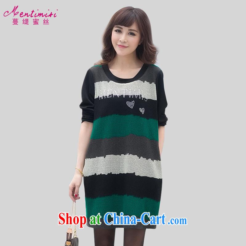 Mephidross has long honey, and indeed increase, women spring 2015 new Korean loose grid bars hot drill video thin long-sleeved dress 2848 picture color the code 5 XL
