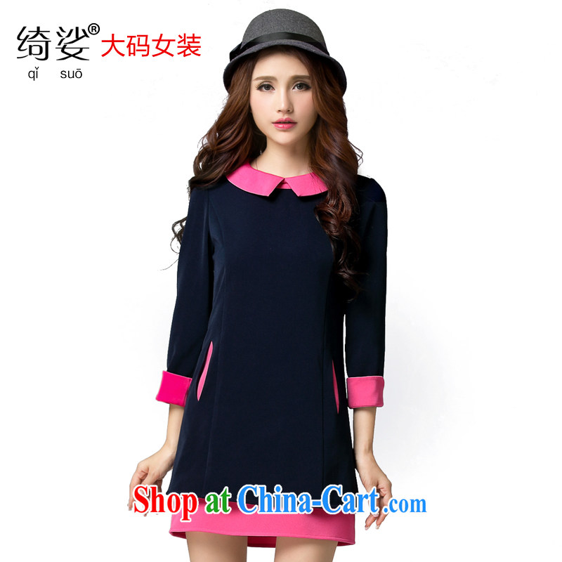 Cross-sectoral expertise provided MM spring new female Korean Hit color the fat Increase number 7 cuff dress Item No. 2559 royal blue 2 XL