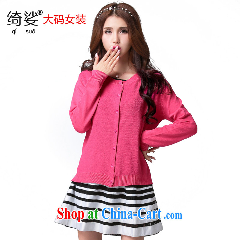 cheer for the code female spring new emphasis on cultivating mm video thin Korean version 100 ground long-sleeved cardigan knit-The number of 2561 red 2 XL