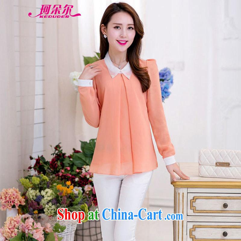 Memnarch's flower, spring 2015, Korean Beauty larger cool long-sleeved snow woven shirts women 8070 pink XXXXL