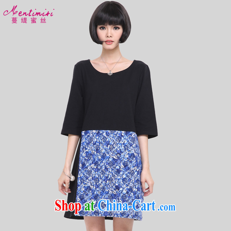 Mephidross economy honey, and indeed increase, women 2015 spring new Korean loose video thin retro stamp duty cuff in dresses cotton 2821 picture color the code 5 XL