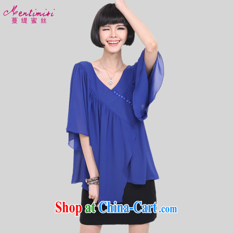 Mephidross economy honey, and indeed increase, women 2015 spring and summer new Korean cuff in flouncing loose snow woven leave of two garment 2831 large blue code 5 XL