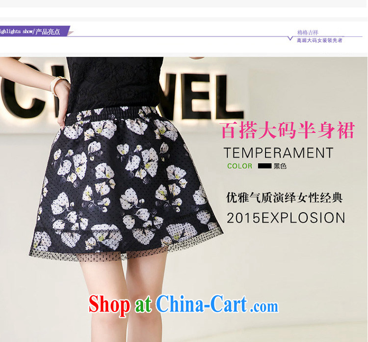 Huan Zhu Ge Ge Ge spring 2015 new stylish stamp short skirt XL female double fluffy Princess skirt skirt body V 5019 black 2 XL pictures, price, brand platters! Elections are good character, the national distribution, so why buy now enjoy more preferential! Health
