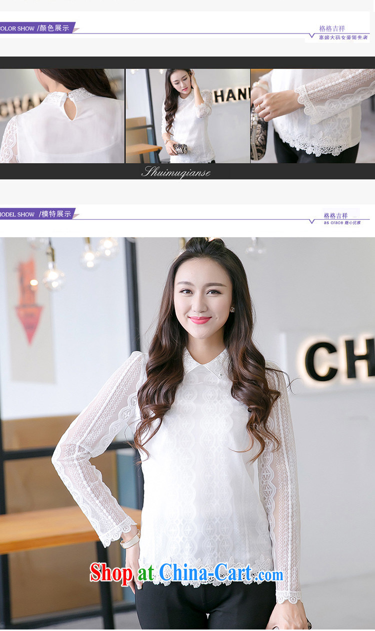 Huan Zhu Ge Ge Ge 2015 spring loaded the code female lady sweet vertical ribbed lace stitching Openwork long-sleeved lapel girls T shirt solid shirt V 5021 white 4XL pictures, price, brand platters! Elections are good character, the national distribution, so why buy now enjoy more preferential! Health