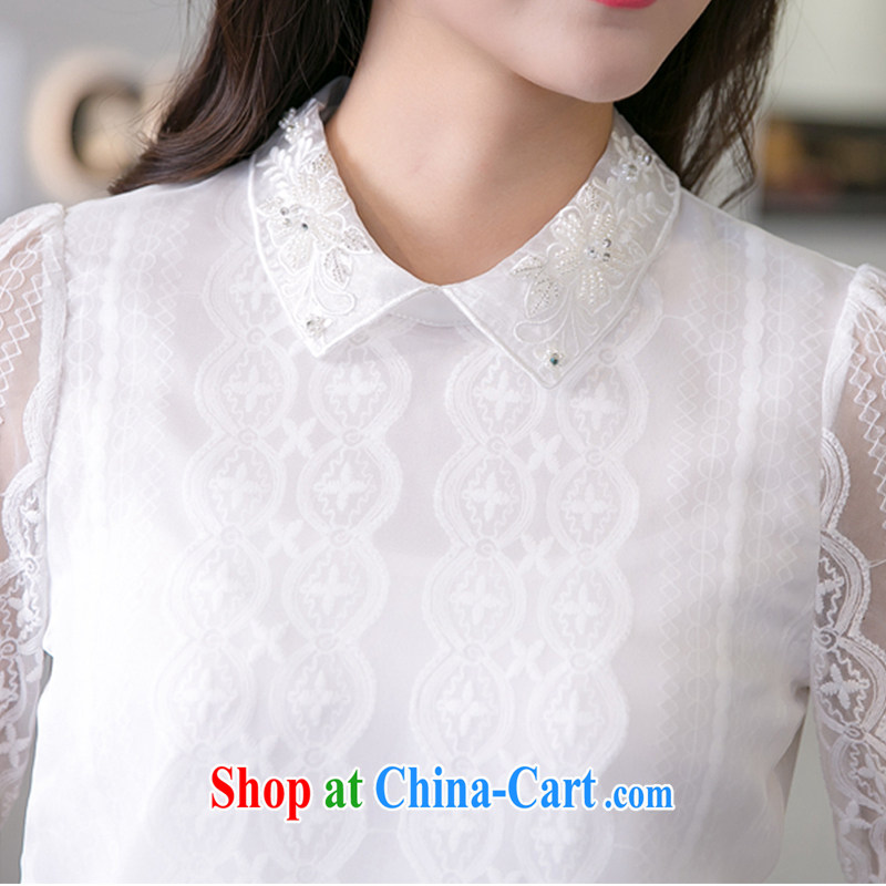 Huan Zhu Ge Ge Ge 2015 spring loaded the code female lady sweet vertical ribbed lace stitching language empty long-sleeved lapel girls T shirt solid shirt V 5021 white 4XL, giggling auspicious, shopping on the Internet