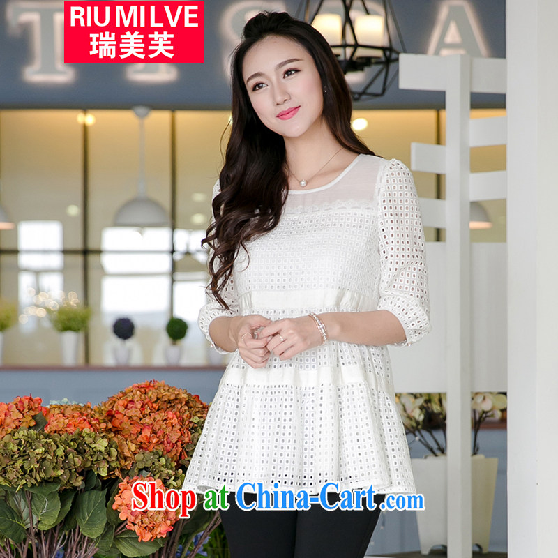 Ryan and the United States concluded the Code women with thick, thick mm video thin 2105 spring and summer new paragraph 5 cuff Openwork T shirt and indeed intensify the long T-shirt female white 3 XL (suitable for 165 - 180 jack)