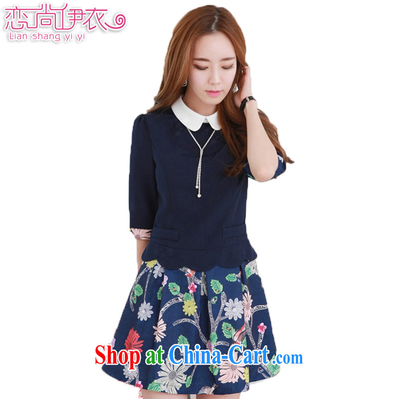 Land is the Yi spring 2015 new Korean version the Code women leave two lapel knocked color stamp stitching elegant graphics thin, thick MM dresses 11,115 blue XXXL