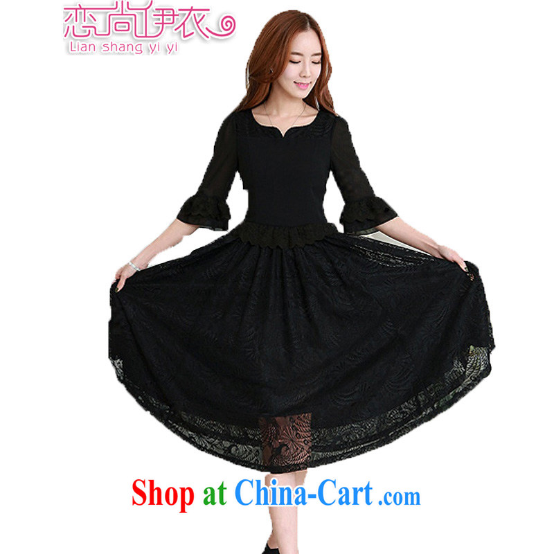 Land is the Yi 2015 summer new Korean antique lace 7 cuff Phoenix lace stitching snow woven thick MM dresses large, long skirt 98,336 black XXXXL
