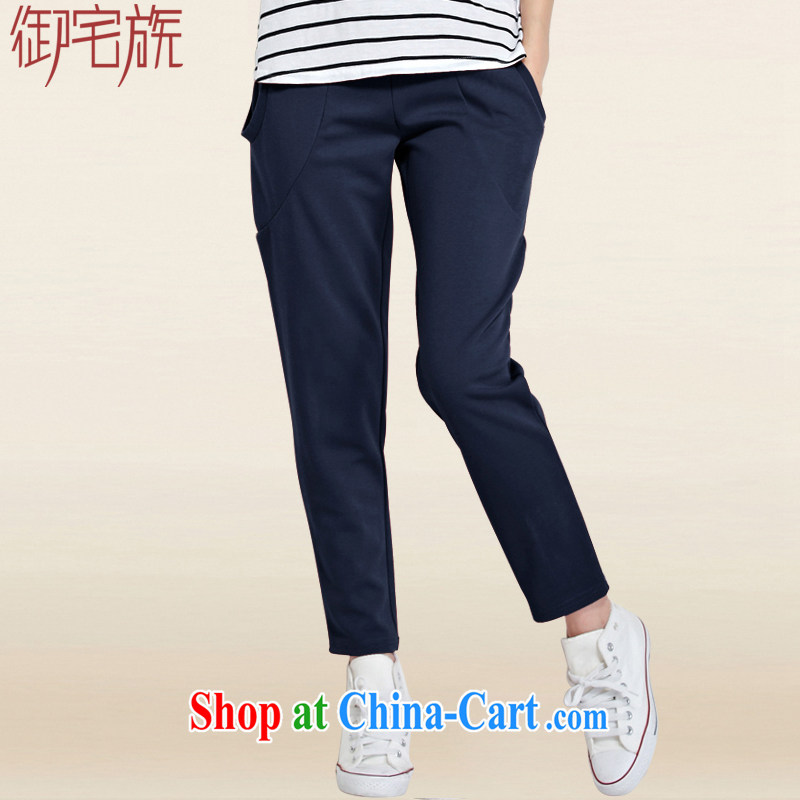 Otaku ethnic 2015 spring new larger female decoration, elasticated waist leisure Castor, trouser press the red 5 XL