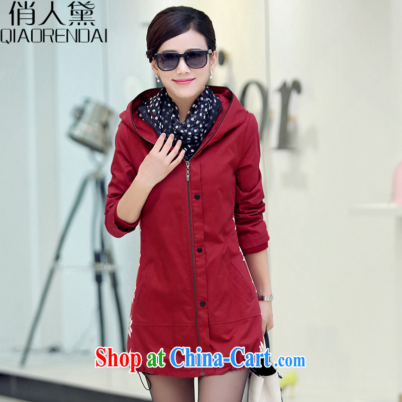 Who is Diana 2015 spring loaded new and indeed intensify jacket Korean video thin large Code women's clothing, long windbreaker female Uhlans on XXXL