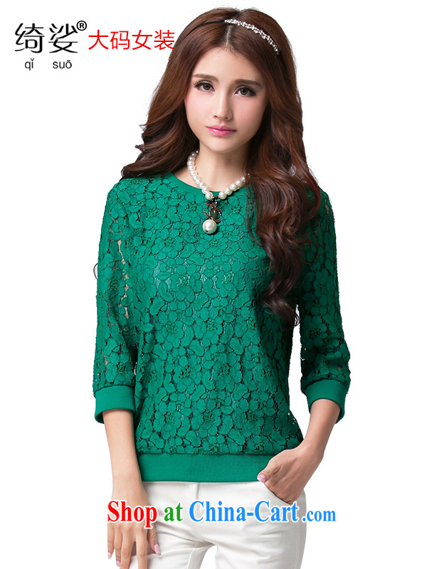 Cross-sectoral expertise provided MM spring new, larger female loose video thin XL 7 cuff lace shirt T pension number 2572 green 2 XL