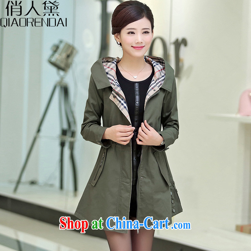 Who Is Diane spring loaded 2015 new Korean version of the greater code female spring leisure in Ms. long wind jacket women jacket army green XXXL