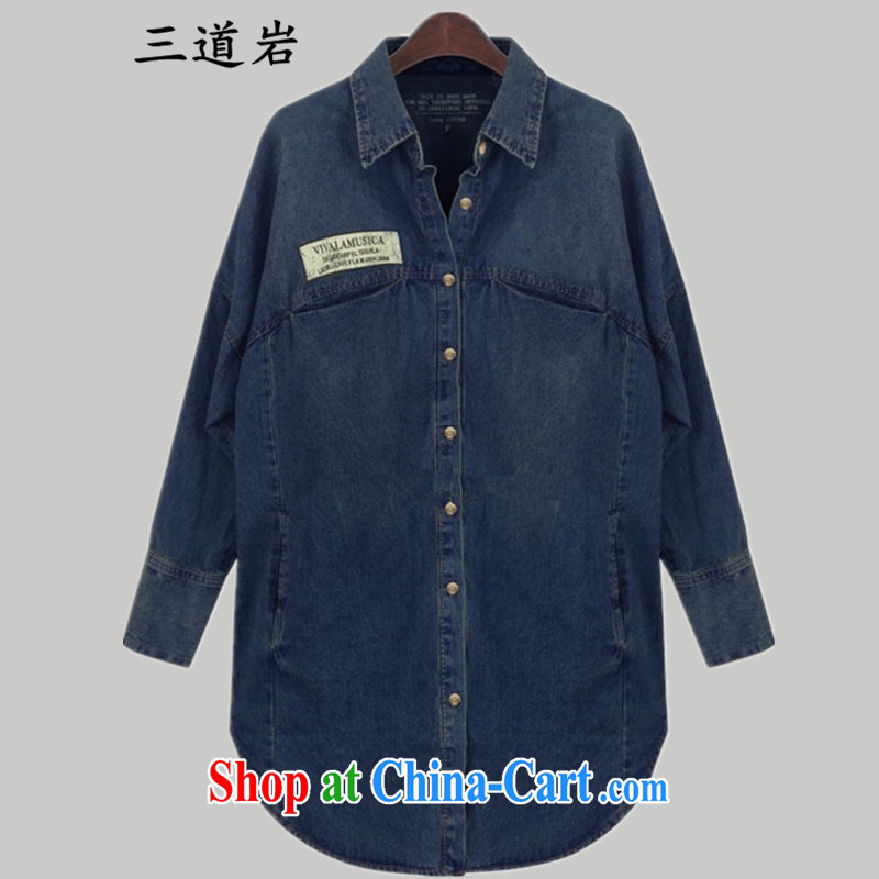 3 road rock 2015 New Spring and Autumn and the United States and Europe, a large chest of King, female cowboy jacket coat S 2333 _cowboys blue lapel 5 XL