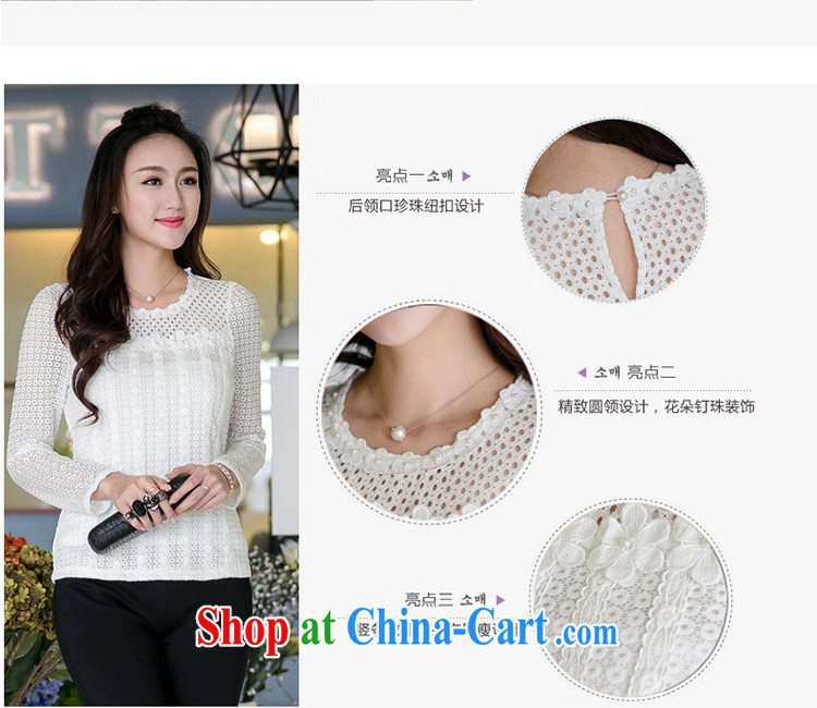 Huan Zhu Ge Ge Ge 2015 spring new products, women spend staple language empty vertical ribbed lace long-sleeved lace girls T shirts, cultivating V 5020 white 4XL pictures, price, brand platters! Elections are good character, the national distribution, so why buy now enjoy more preferential! Health