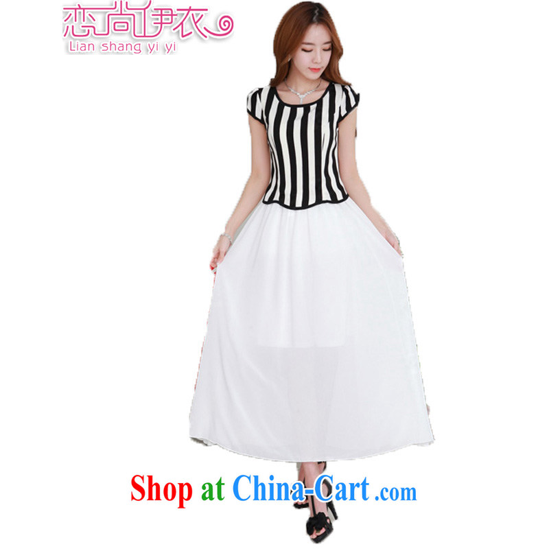 Land is the Yi 2015 summer new Korean version of the greater code female graphics thin, vertical streaks graphics slim, woven snow drifts elegance long skirt 98,361 white XXXXL