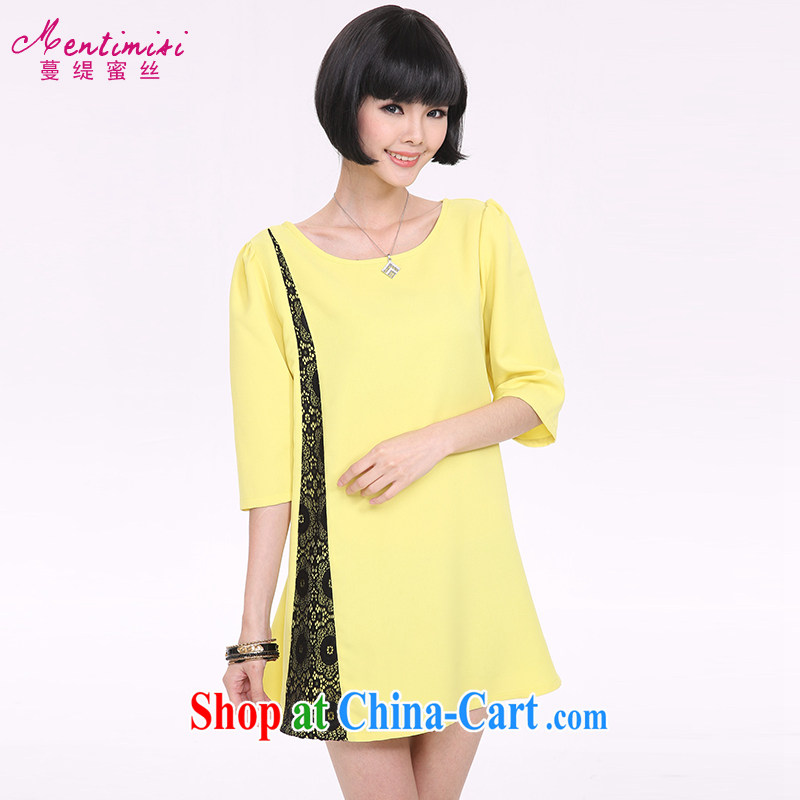 Mephidross economy honey, 2015 spring new and indeed increase, female Korean lace stitching elegant cuff in dresses cotton 2824 yellow large code XL 125 Jack left and right