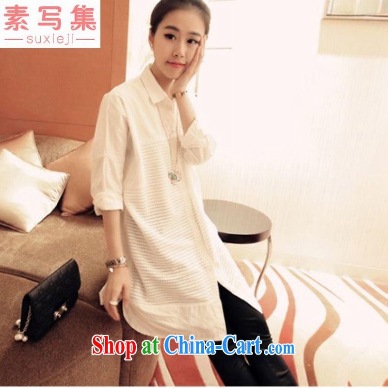 Pixel write Set Spring 2015, Korean fashion style loose language empty white long-sleeved shirt, long shirt, large, female white XL
