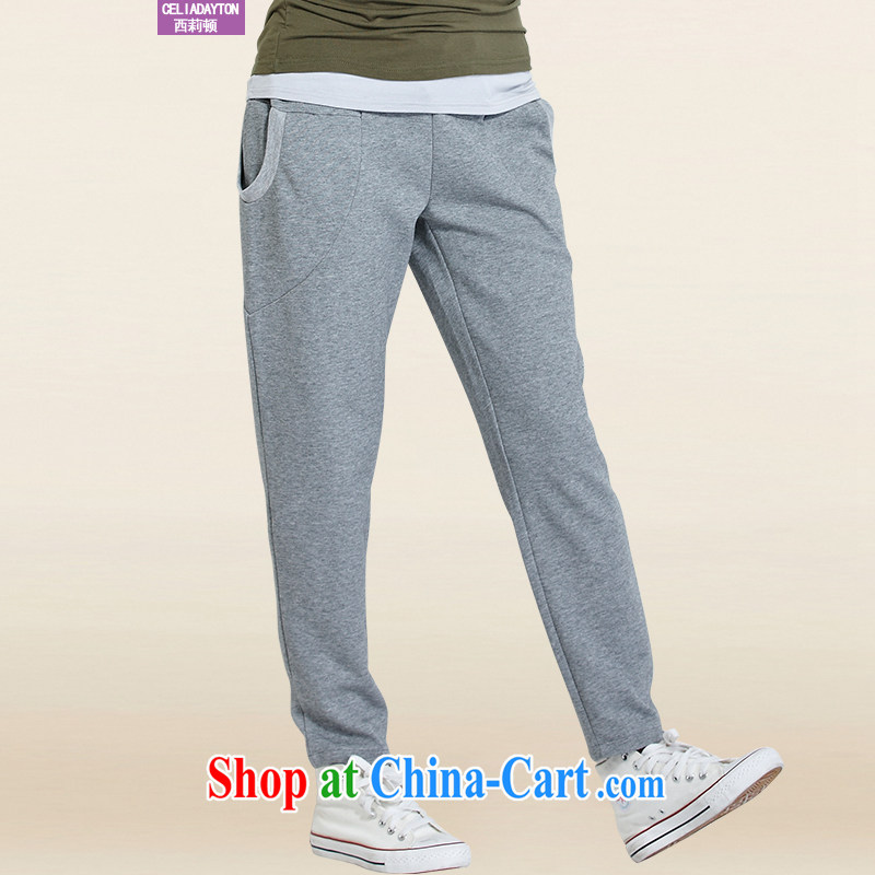 Szili Clinton's larger female pants 2015 spring new mm thick sport and leisure trousers and indeed more relaxed, Trouser Press 200 Jack thick sister castor pants girls take gray 5 XL