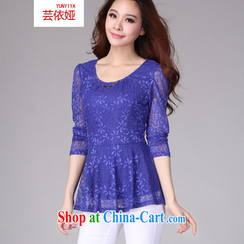Soon Julia in 2015 new spring, the code female Korean Beauty solid stretch out through thick MM graphics thin long-sleeved lace shirt blue XXXXL _155 - 180 _ jack