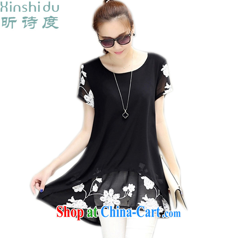 Year poetry, spring 2015 the Korean snow woven embroidery large code female snow woven shirts T-shirt girls 6002 picture color XXXL